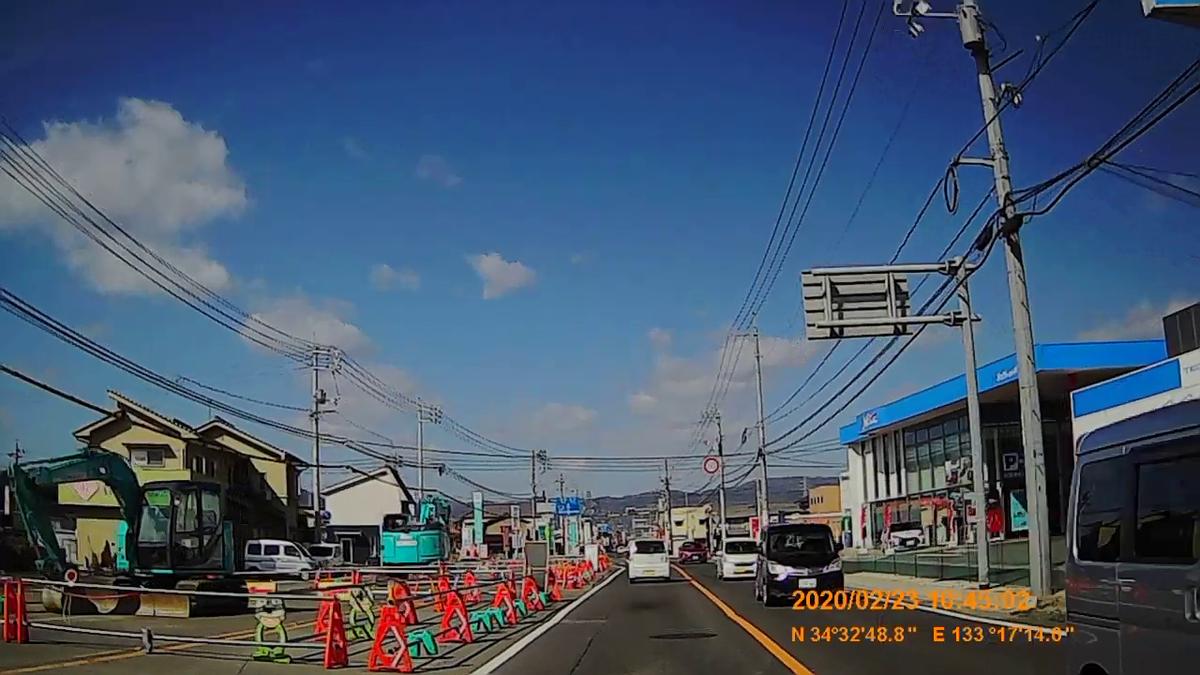 f:id:japan_route:20200419104321j:plain