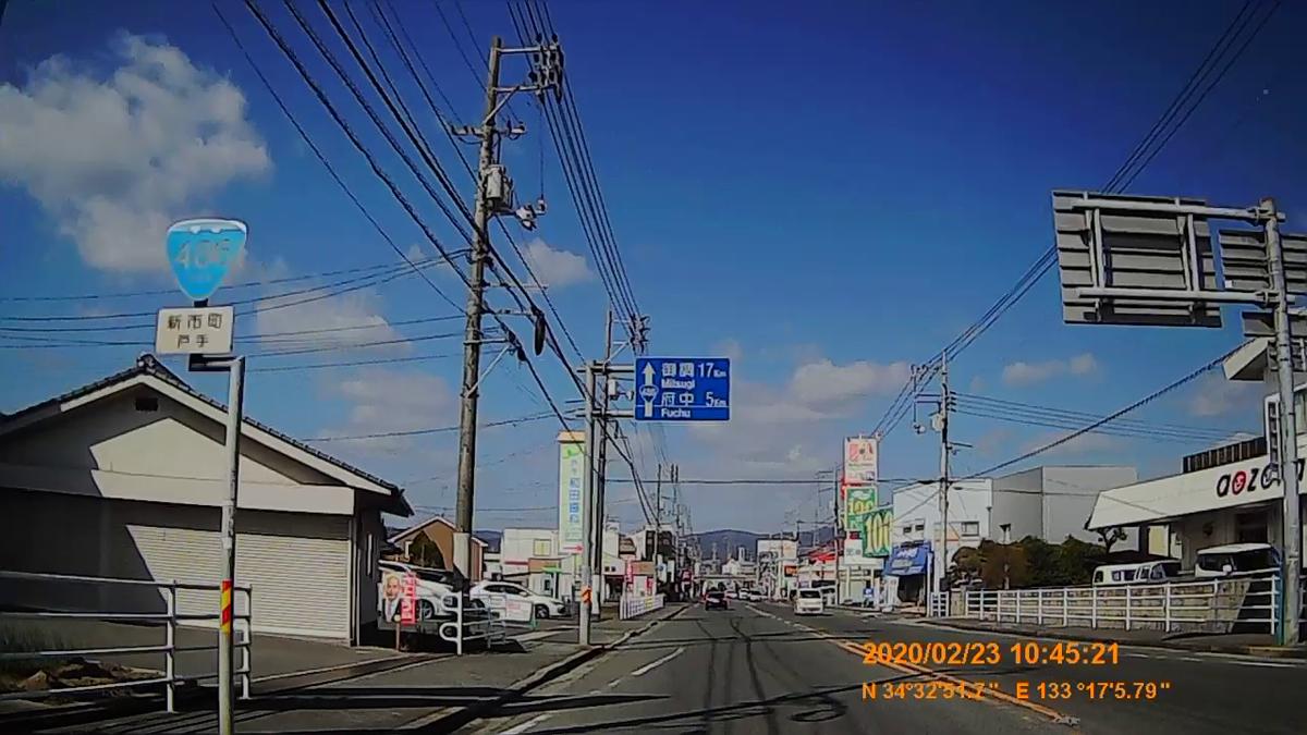 f:id:japan_route:20200419104332j:plain