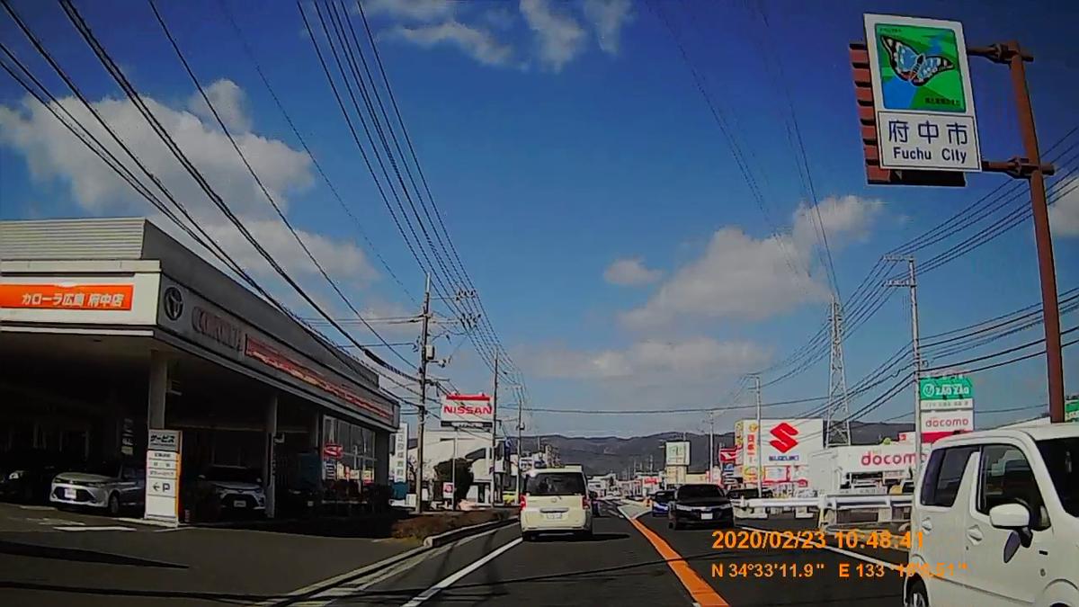 f:id:japan_route:20200419104341j:plain