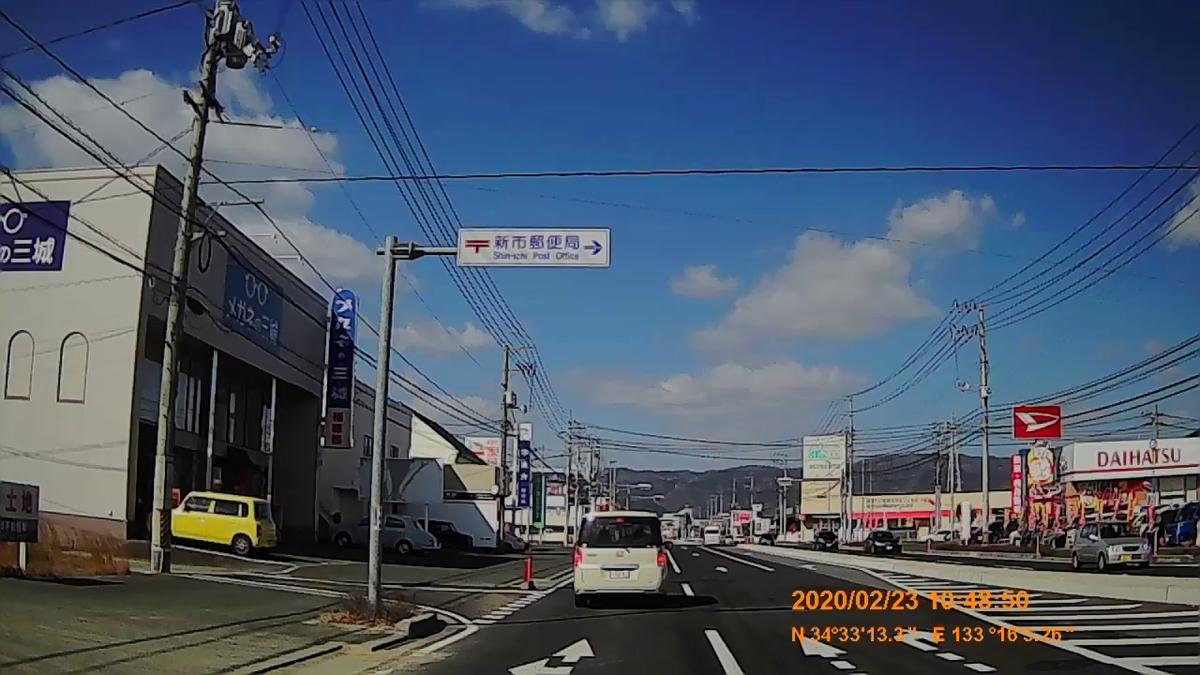 f:id:japan_route:20200419104705j:plain