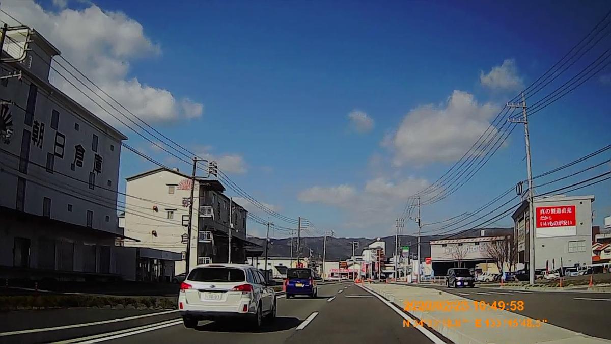 f:id:japan_route:20200419104714j:plain