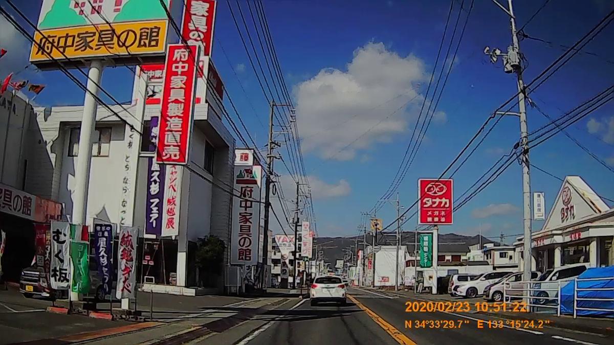 f:id:japan_route:20200419104723j:plain
