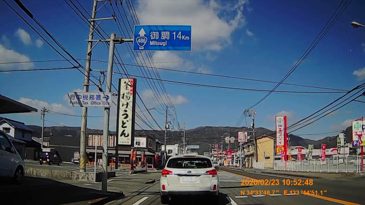 f:id:japan_route:20200419105424j:plain