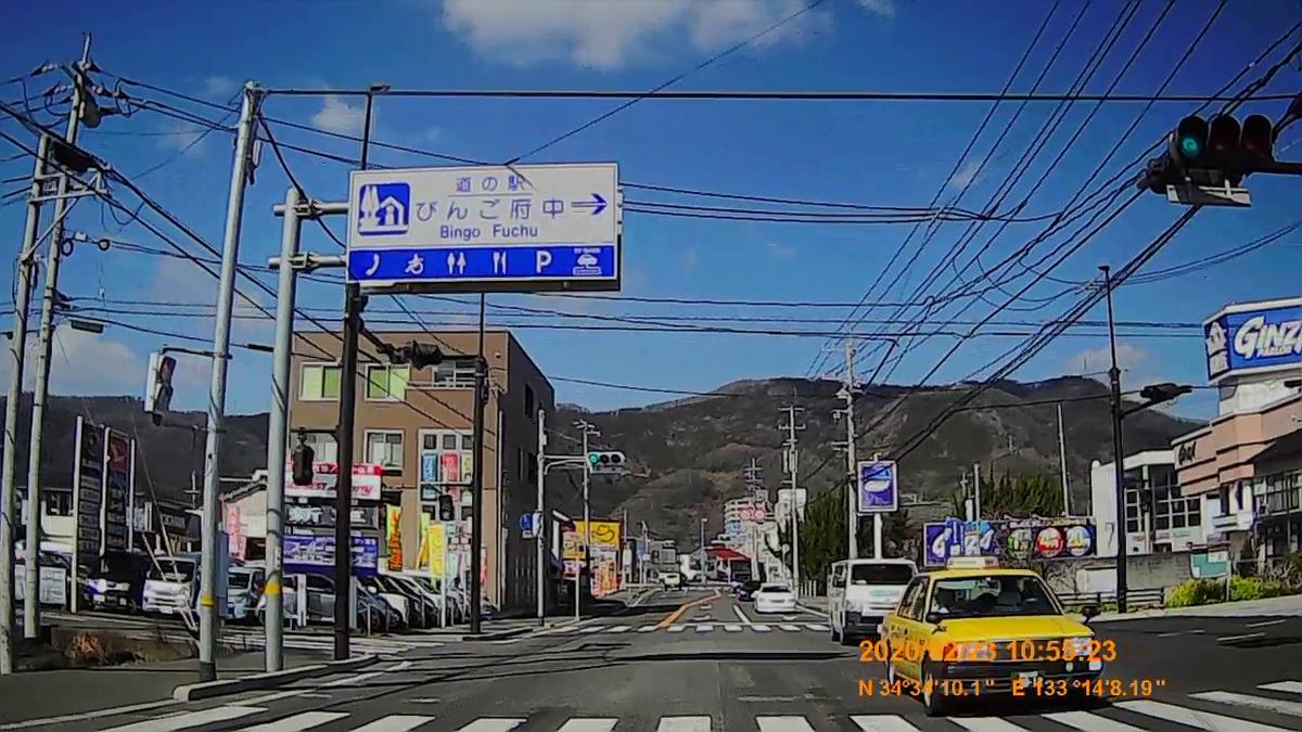 f:id:japan_route:20200419105433j:plain