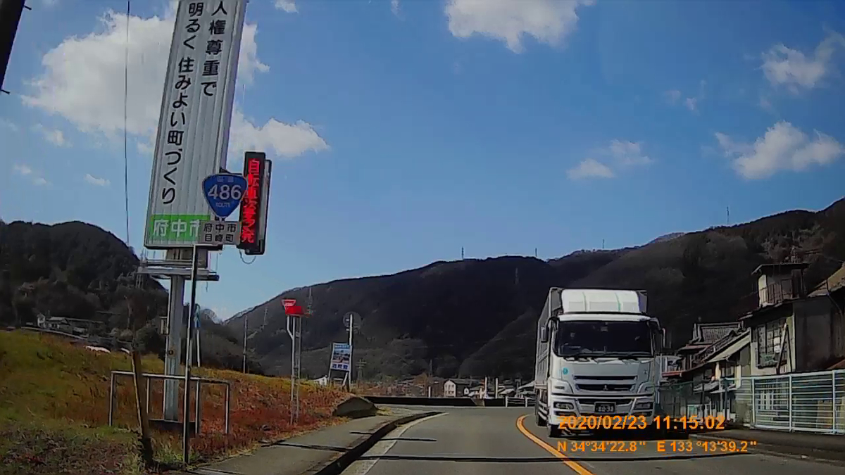 f:id:japan_route:20200419105525j:plain