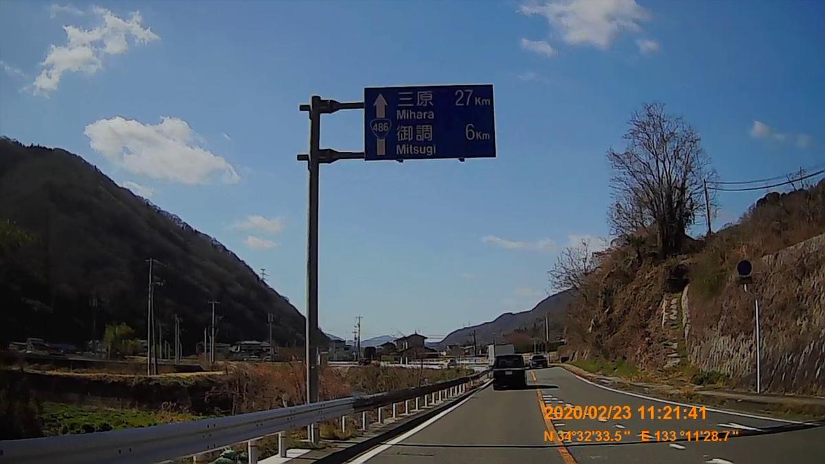 f:id:japan_route:20200419105616j:plain