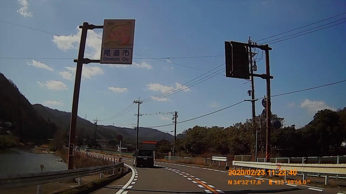 f:id:japan_route:20200419105633j:plain