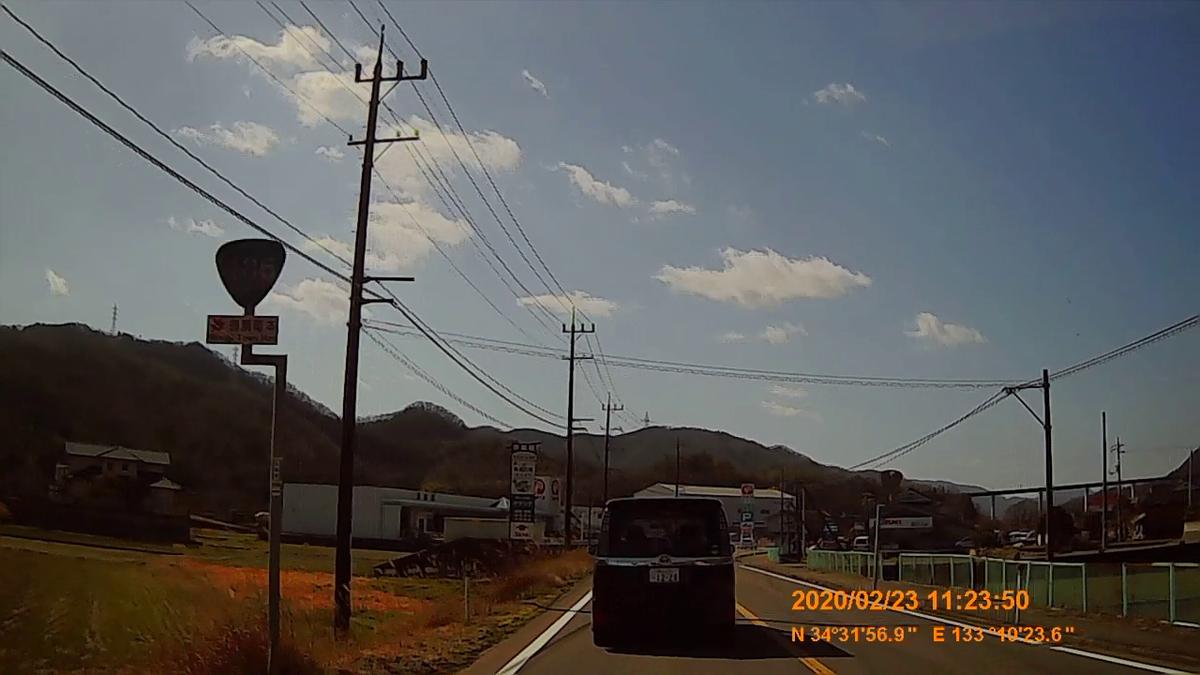 f:id:japan_route:20200419110039j:plain