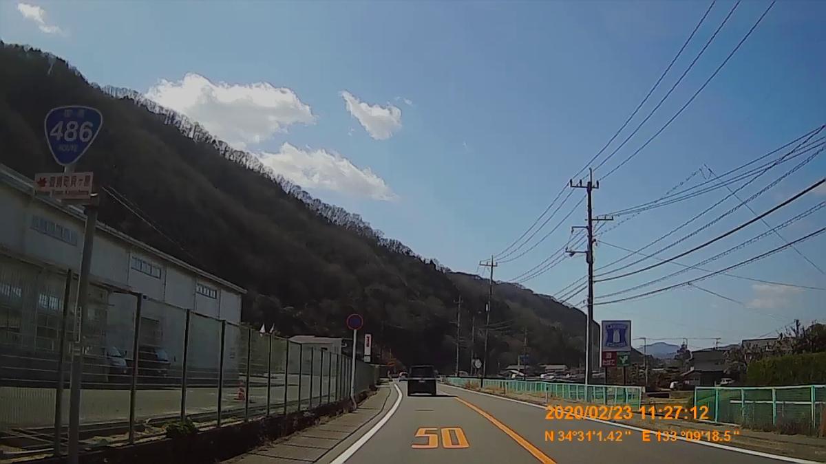 f:id:japan_route:20200419110107j:plain