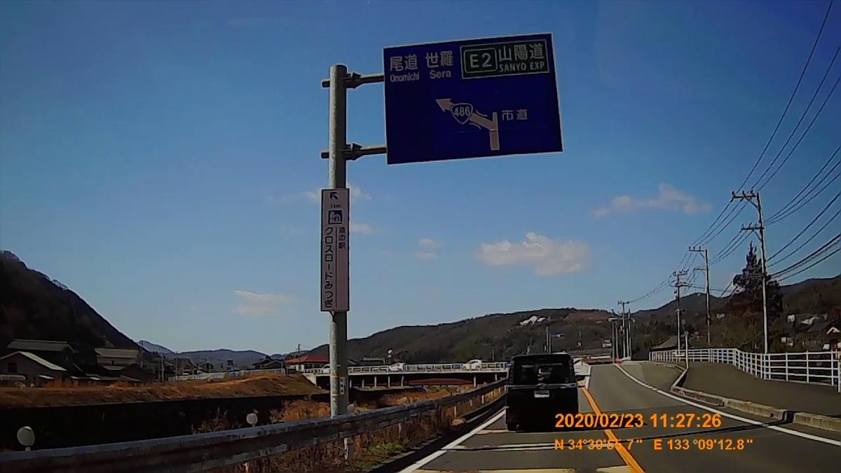 f:id:japan_route:20200419110114j:plain