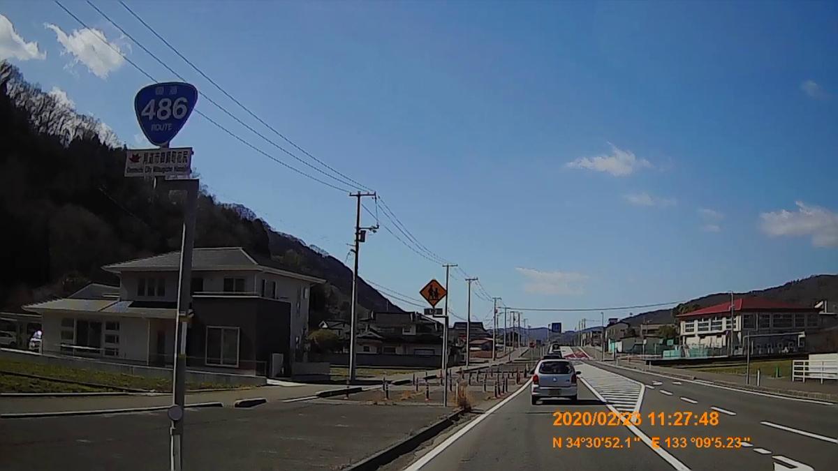 f:id:japan_route:20200419110125j:plain