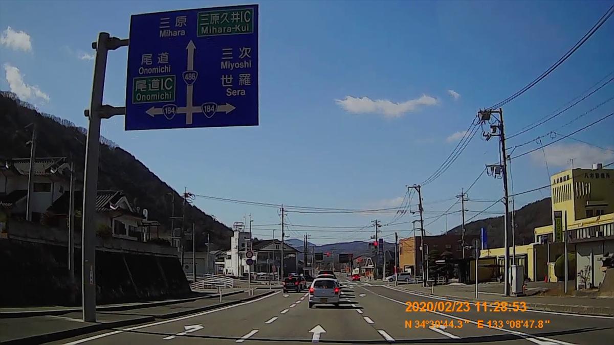 f:id:japan_route:20200419110132j:plain