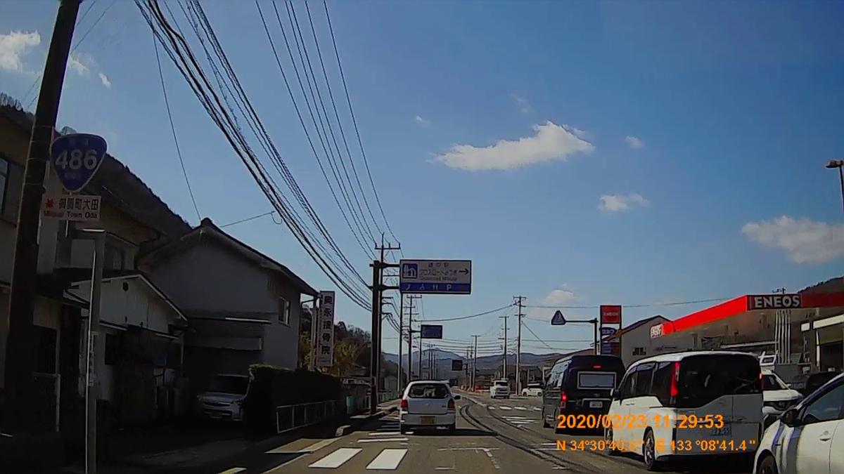 f:id:japan_route:20200419110146j:plain