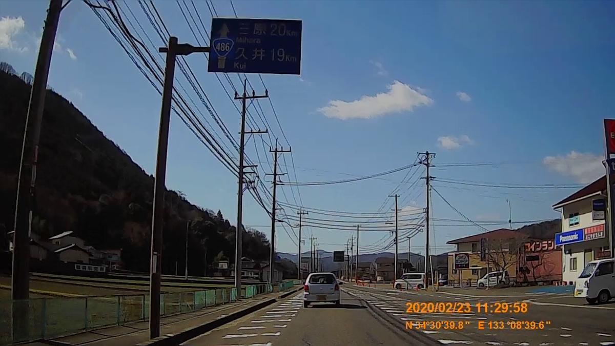 f:id:japan_route:20200419110155j:plain