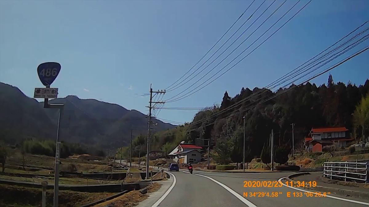 f:id:japan_route:20200419110248j:plain