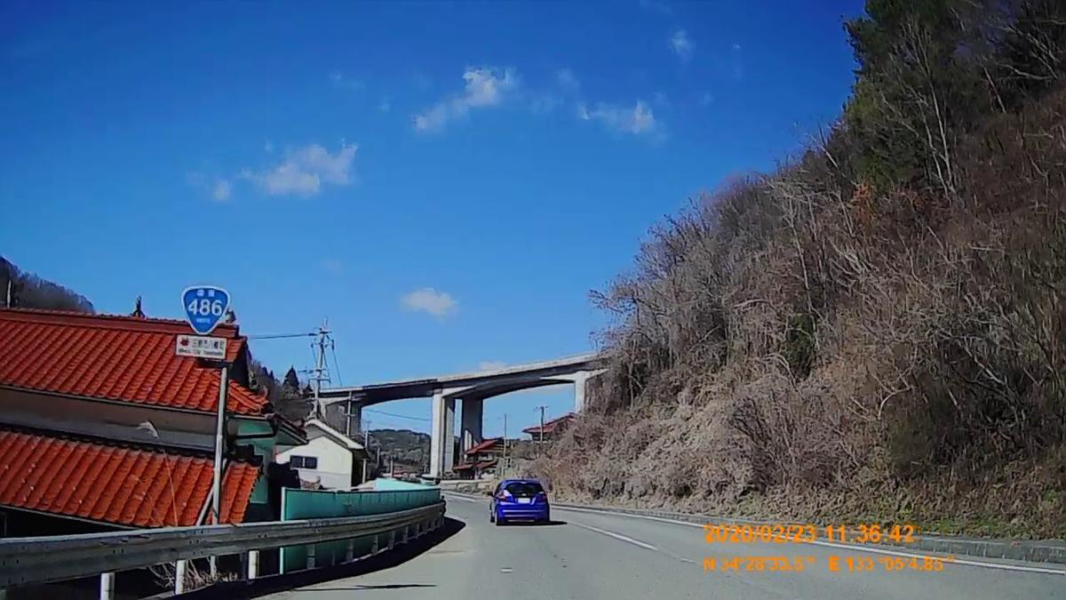 f:id:japan_route:20200419110318j:plain