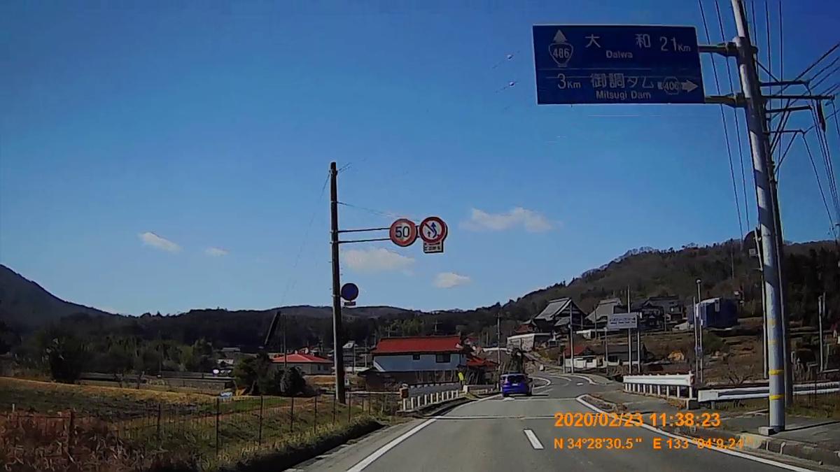f:id:japan_route:20200419110347j:plain