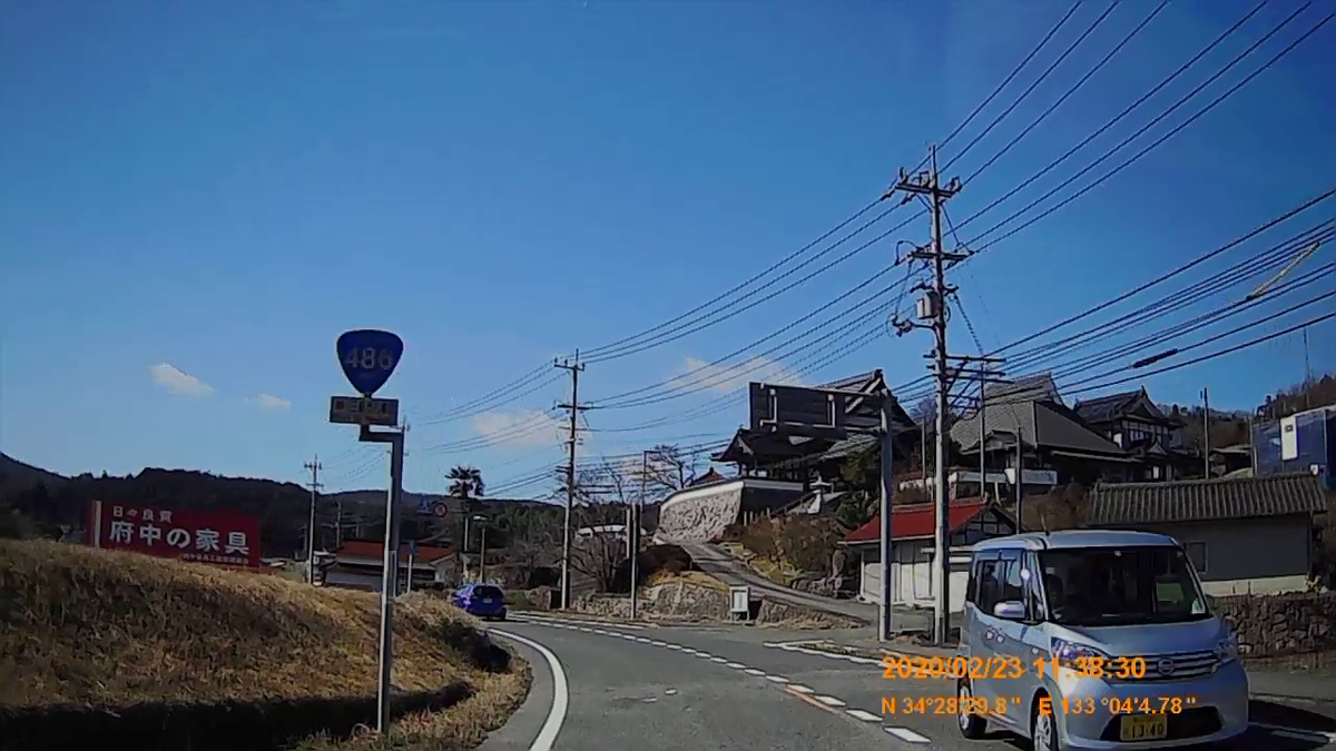 f:id:japan_route:20200419110537j:plain