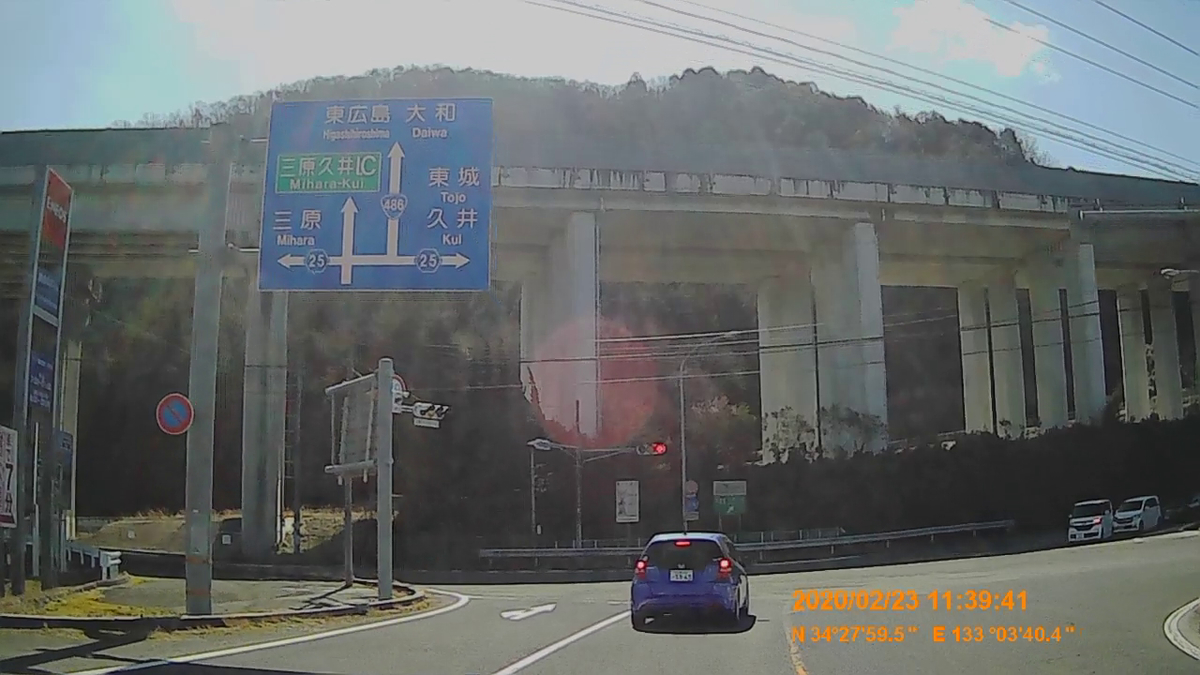 f:id:japan_route:20200419110547j:plain