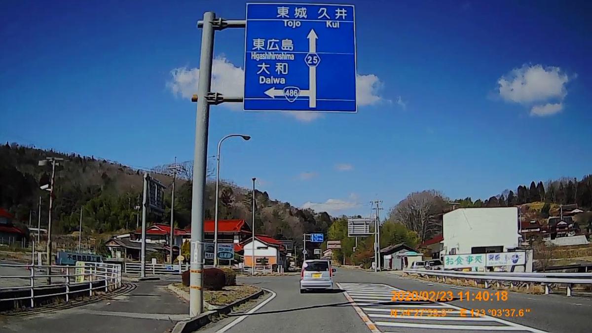 f:id:japan_route:20200419110558j:plain
