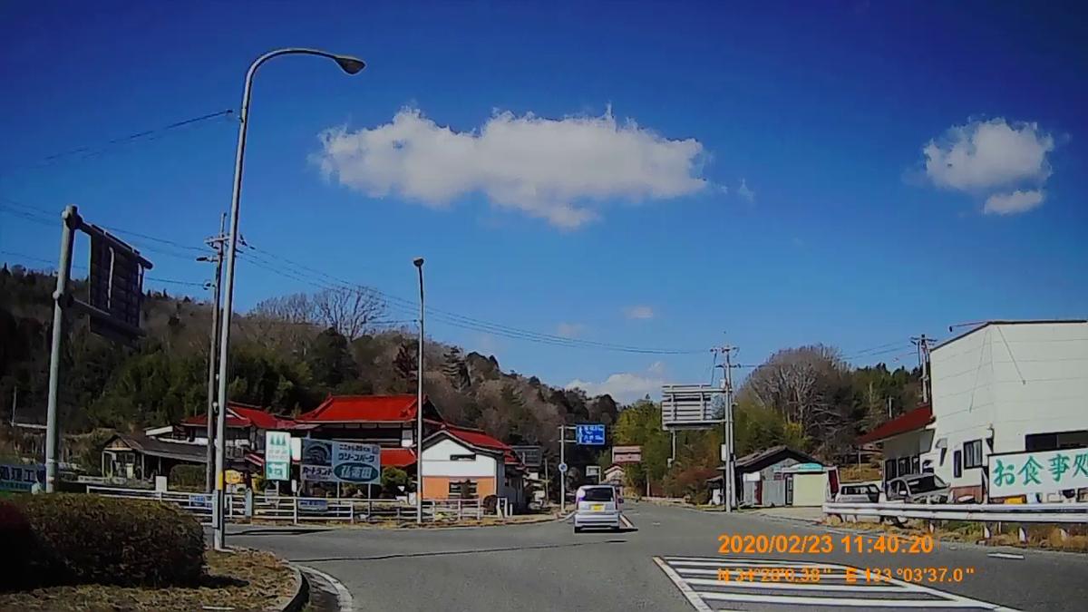 f:id:japan_route:20200419110559j:plain