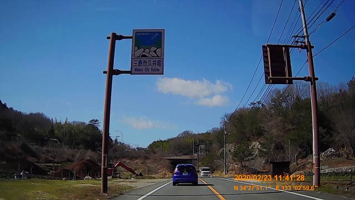 f:id:japan_route:20200419110632j:plain