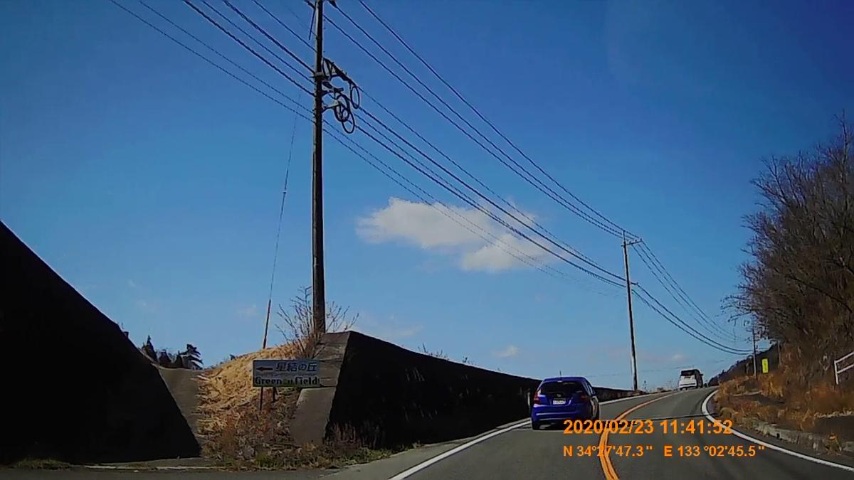 f:id:japan_route:20200419110721j:plain