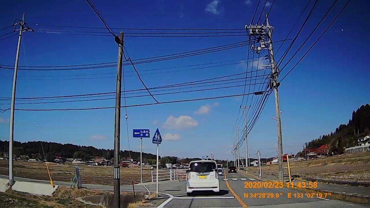 f:id:japan_route:20200419110741j:plain