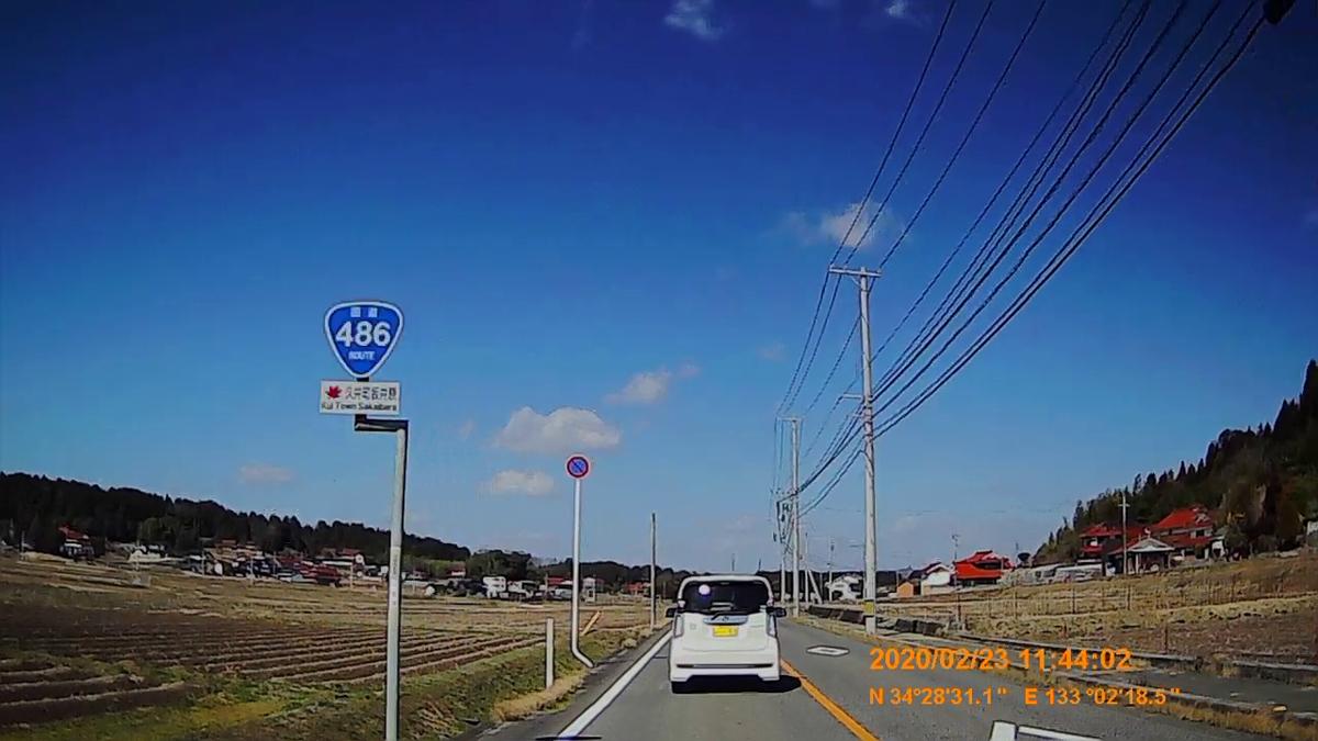 f:id:japan_route:20200419110748j:plain