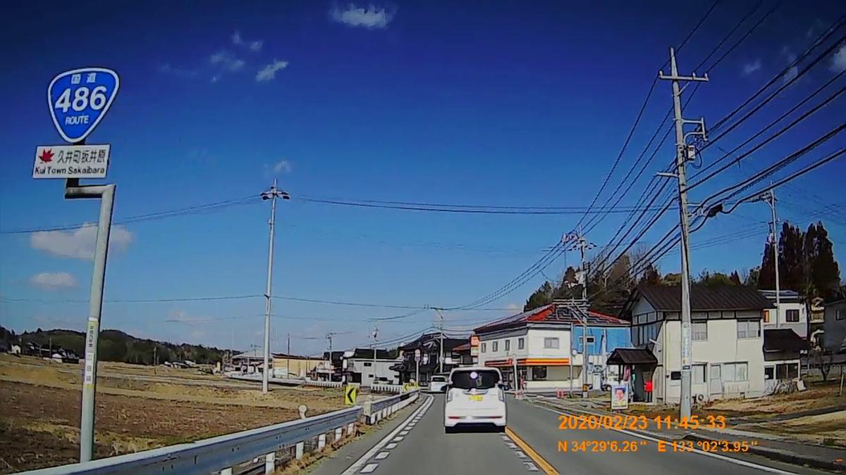 f:id:japan_route:20200419110756j:plain