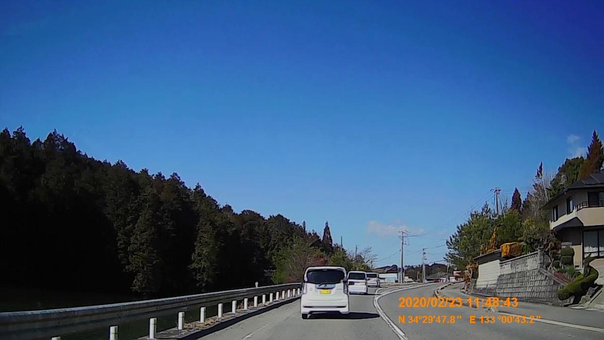 f:id:japan_route:20200419110822j:plain