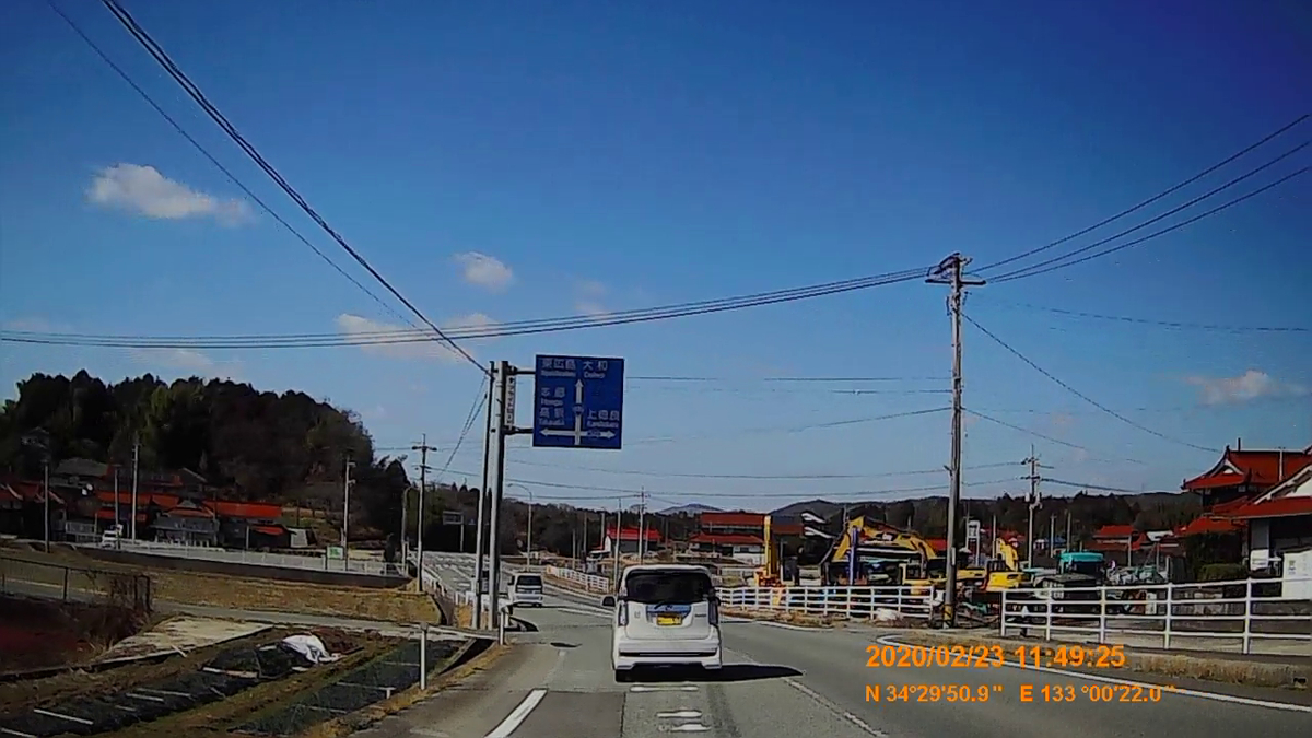 f:id:japan_route:20200419110844j:plain