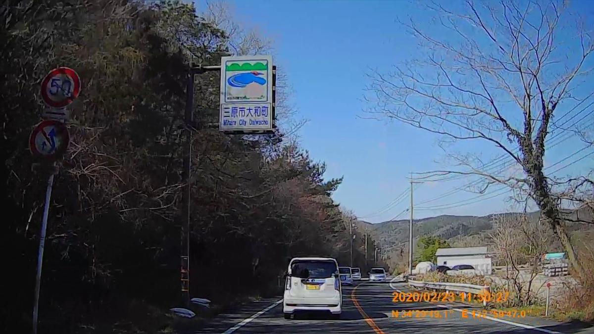 f:id:japan_route:20200419110901j:plain