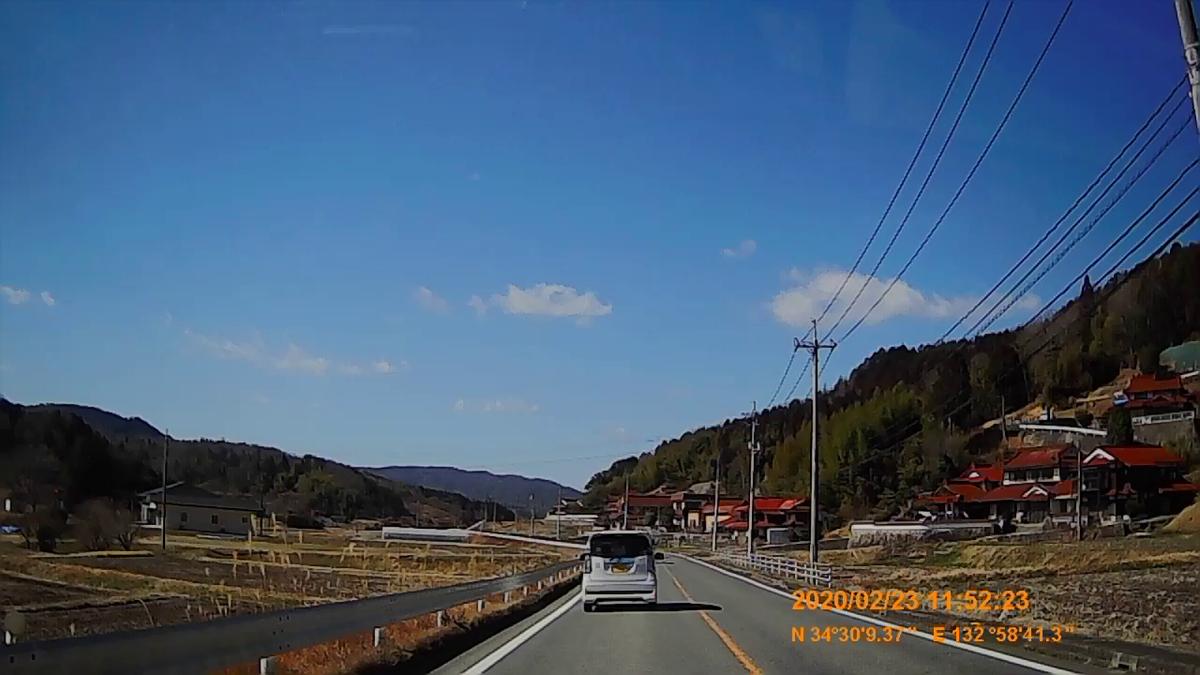 f:id:japan_route:20200419110917j:plain