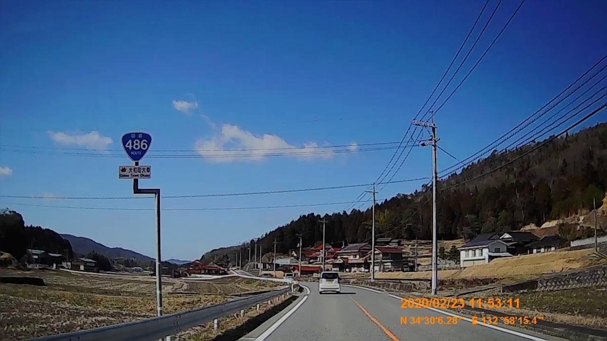f:id:japan_route:20200419110929j:plain