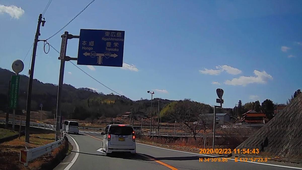 f:id:japan_route:20200419110938j:plain