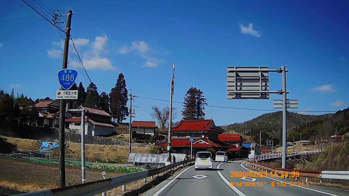 f:id:japan_route:20200419110949j:plain