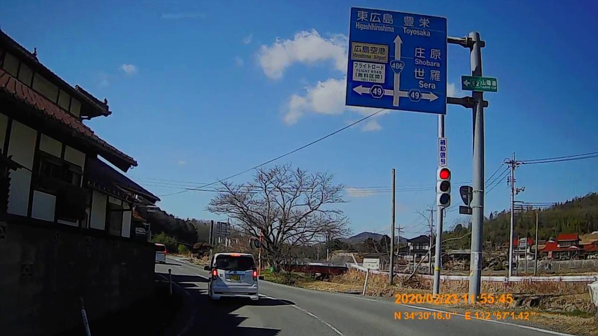 f:id:japan_route:20200419111003j:plain