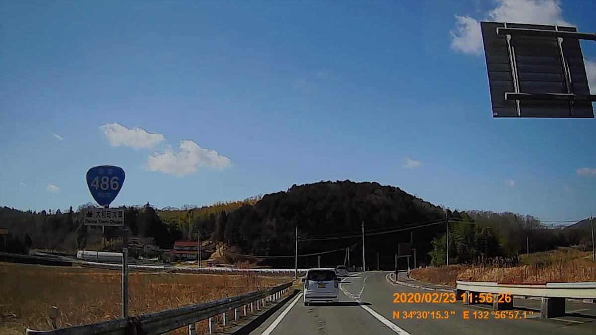 f:id:japan_route:20200419111156j:plain
