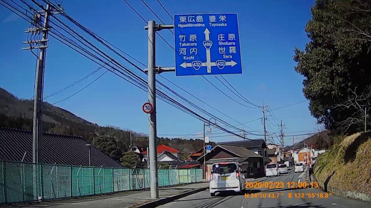 f:id:japan_route:20200419111232j:plain