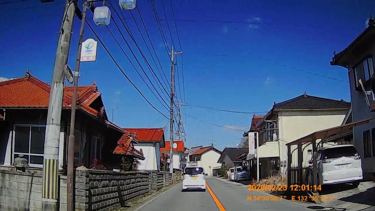 f:id:japan_route:20200419111245j:plain