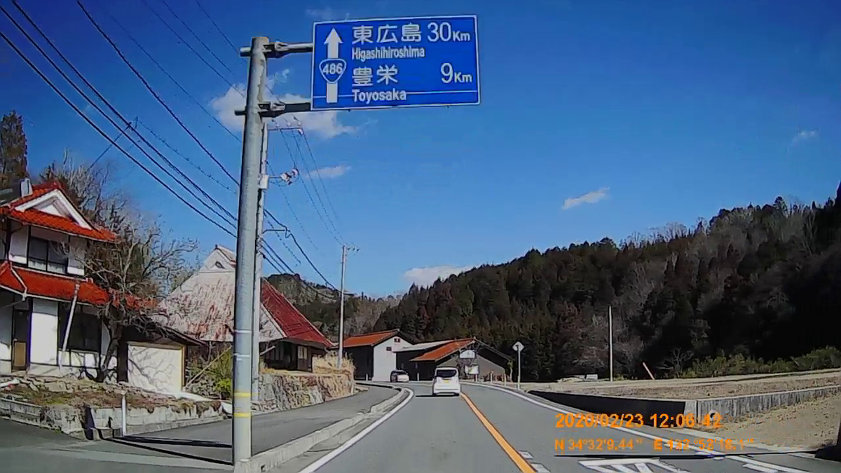 f:id:japan_route:20200419111338j:plain