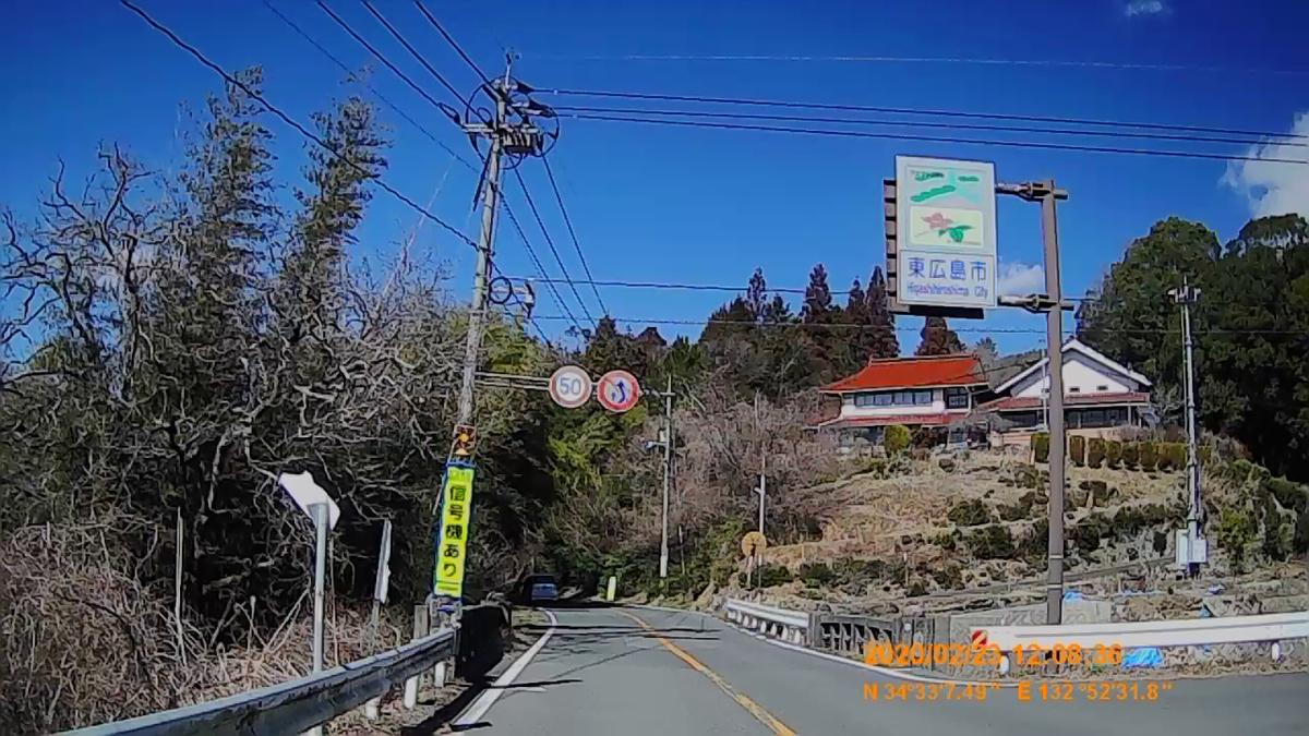 f:id:japan_route:20200419111405j:plain