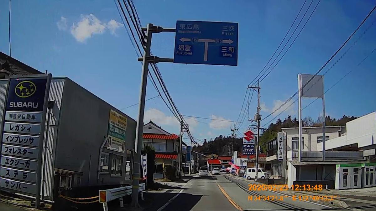f:id:japan_route:20200419111443j:plain