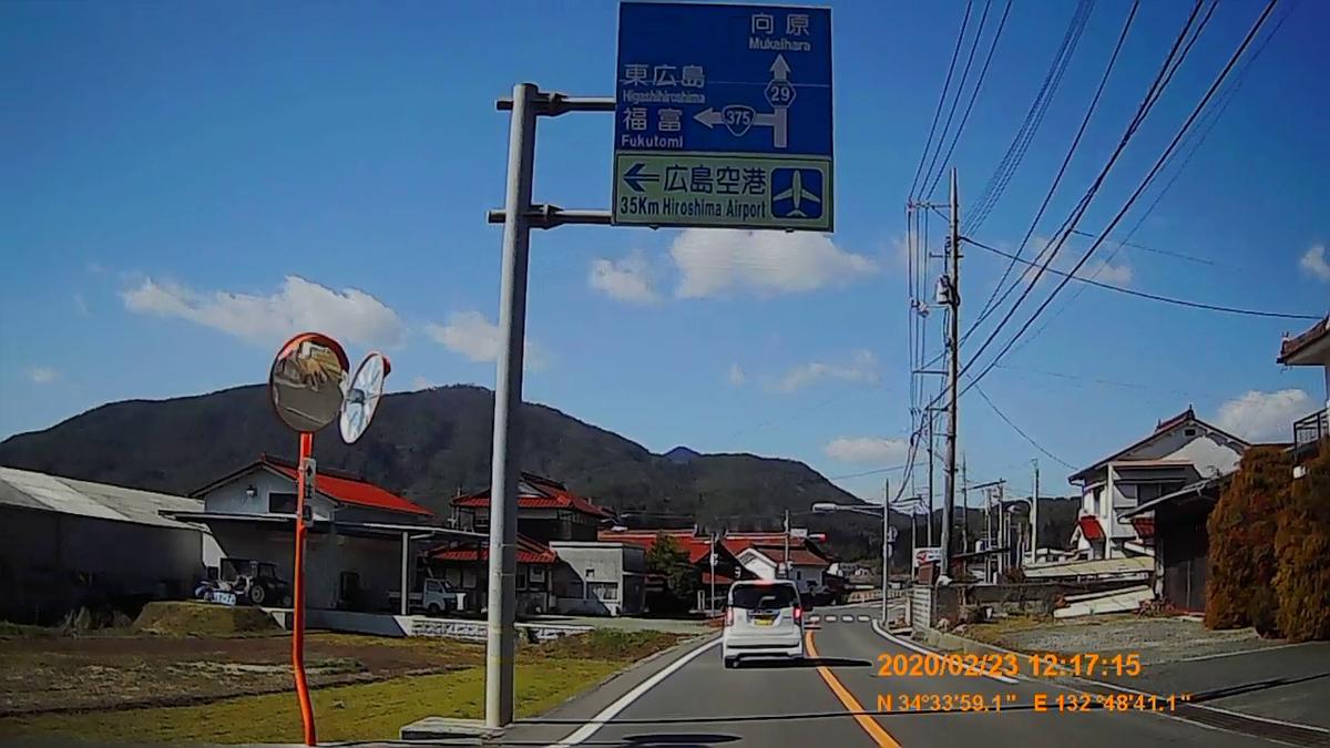 f:id:japan_route:20200419111518j:plain