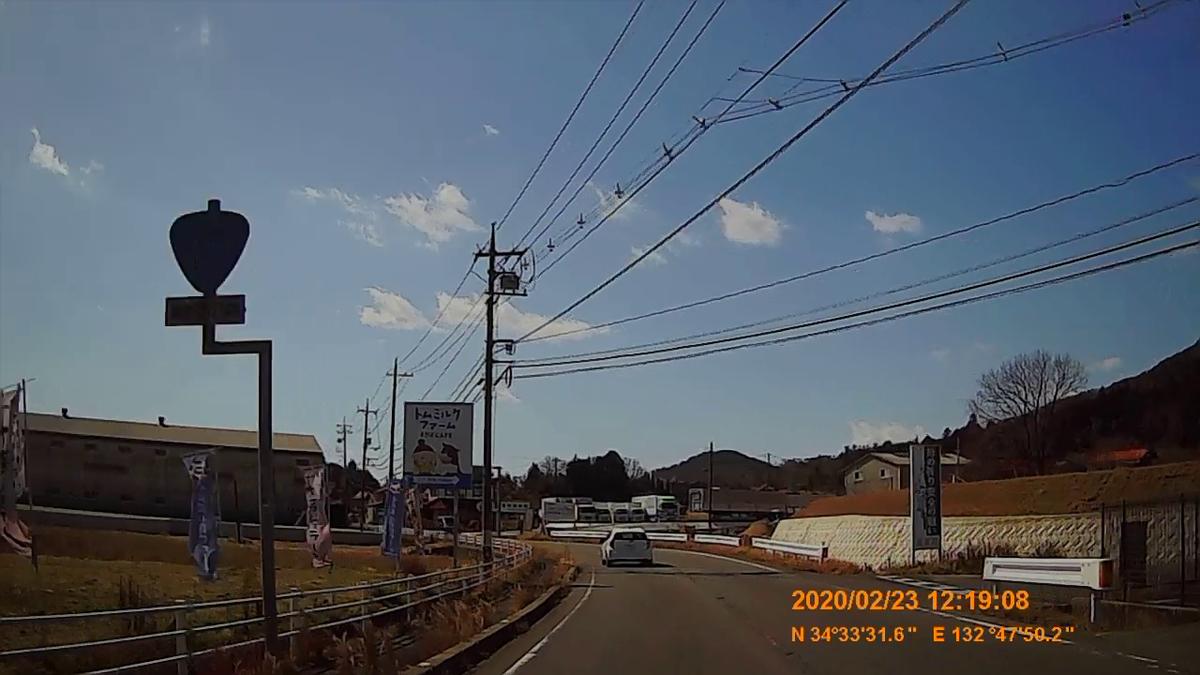 f:id:japan_route:20200419111548j:plain