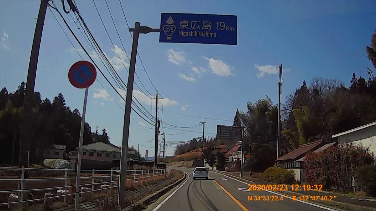 f:id:japan_route:20200419111606j:plain