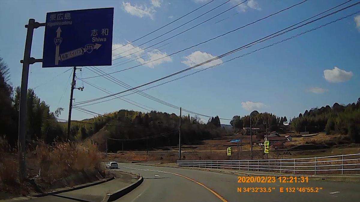 f:id:japan_route:20200419111629j:plain
