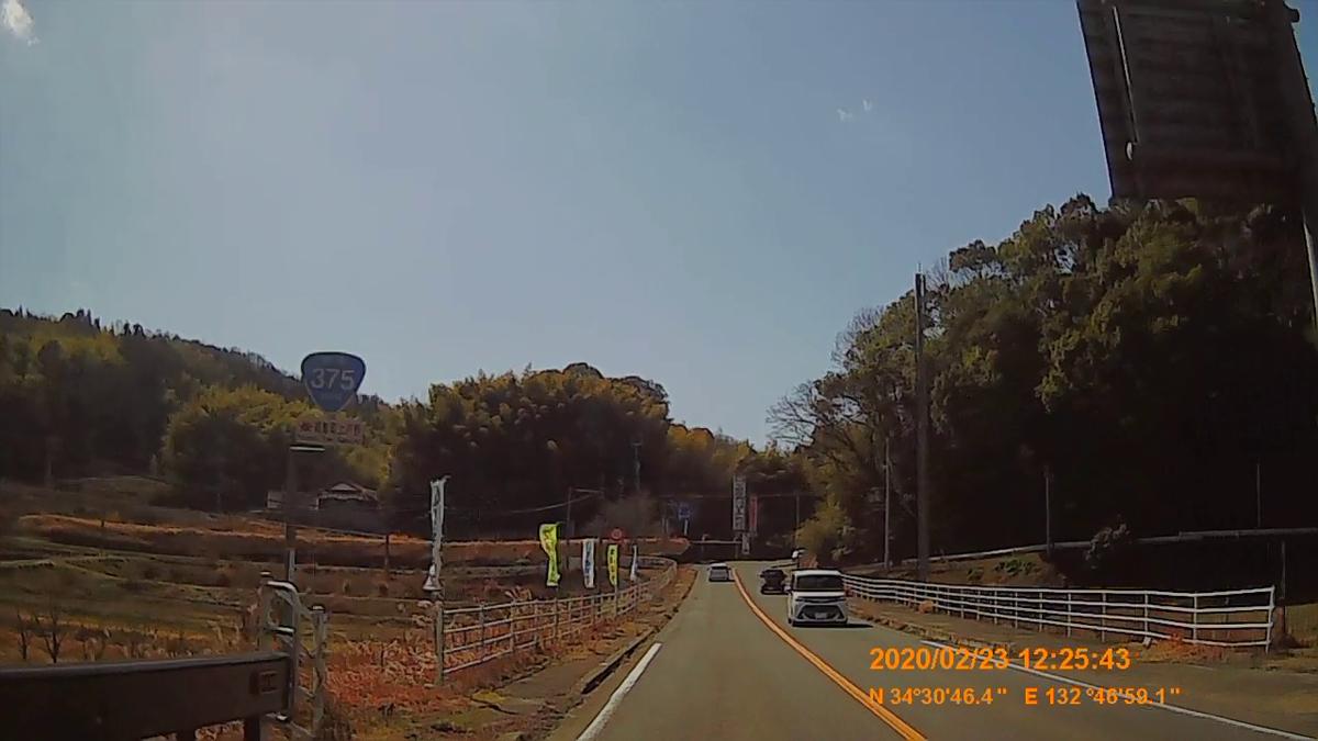 f:id:japan_route:20200419111740j:plain