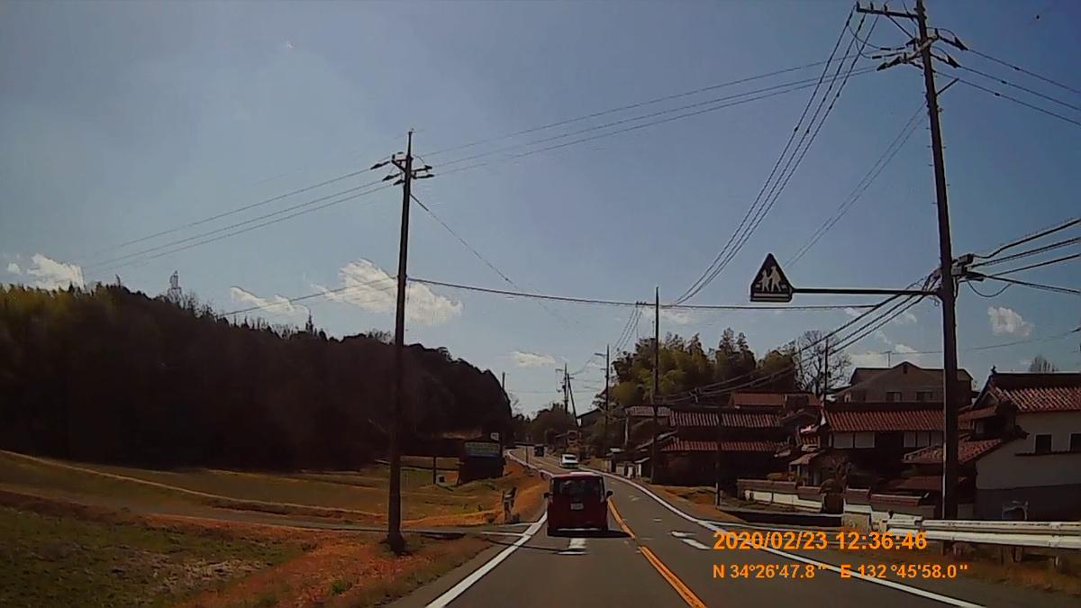 f:id:japan_route:20200419111834j:plain